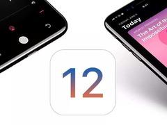 iOS 12测试版迎来重大更新 壁纸BUG修复的太及时了