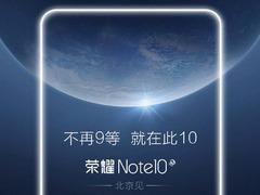 荣耀Note10真机再曝光:大概就是个平板吧?