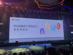 易烊千玺代言 售价2999元 华为nova 3发布