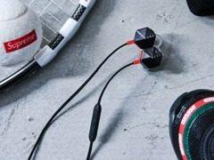 FIIL耳机突破新零售  茄子直卖小程序直达用户