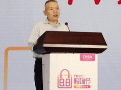 打造行业文化品牌 中国电视购物联盟举办首届电视购物节