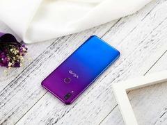 引爆手机时尚潮流 vivo Z1极光特别版正式开售