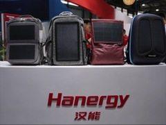 """汉能携消费电子新品""""搅局""""MWC上海,移动能源崛起"""