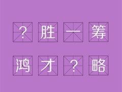 荣耀巨屏旗舰定了:大屏+游戏完美结合,7月31日发