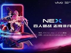 vivo NEX将携百位玩家强势登陆2018 ChinaJoy