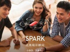 大疆无人机晓Spark白色单机版仅售2599元