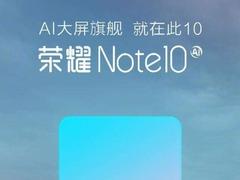 这是手机还是砖?荣耀Note 10:6.95寸屏,约半斤重