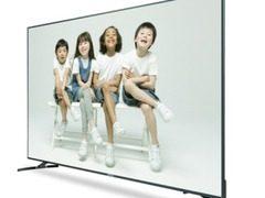护眼大屏电视怎么选 酷开京东暑期大促秒杀叠加满减