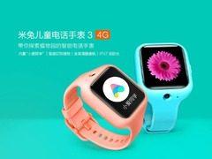 小米米兔儿童电话手表3正式发布 售价599元