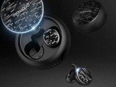 立体声无线蓝牙耳机新选择 派美特PaMu X13