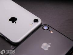 """问答:苹果手机""""白苹果""""了怎么办?"""