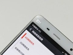 强强联手 小米和中国移动展开5G战略合作