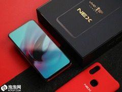 第二残冬国内手机出货量1.04亿台 vivo占20%市场份额