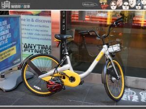 编辑部的故事 澳大利亚的共享单车竟然10元30分钟