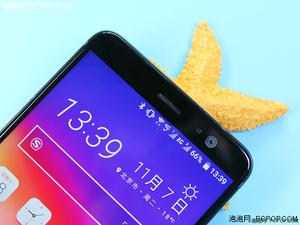 """""""大下巴""""终于没了!温润如玉 极镜黑HTC U11+图赏"""