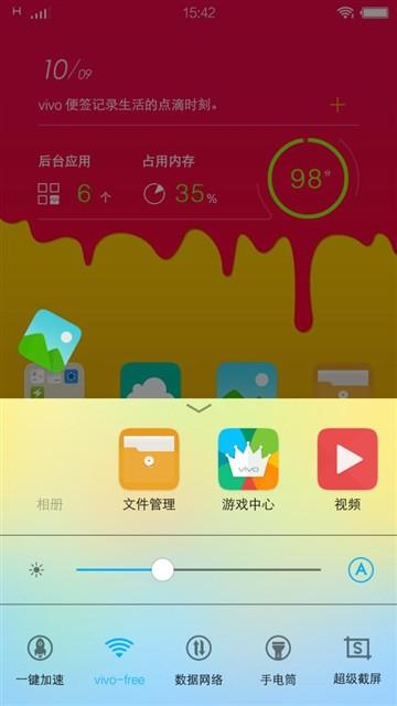 vivo Xshot正式版Funtouch OS2.0上线