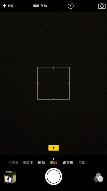 苹果跌下神坛?三星S6 Edge拍照对比