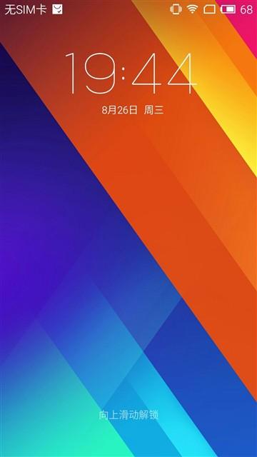 旋转镜头PK全金属 荣耀7i对比魅族MX5