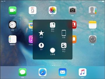 三星GALAXY Tab S2对比苹果iPad mini 4