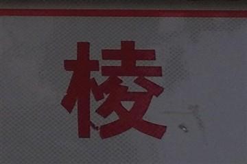 拍照谁更强?荣耀畅玩5X vs 乐视 1s