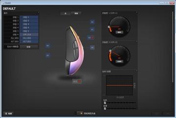 幻彩新风 赛睿RIVAL300 CS:GO鼠标评测