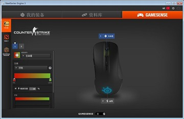 细节大幅提升 赛睿Rival300鼠标评测
