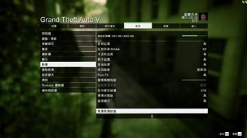 编辑游戏实测 GTX 960M比GTX 950M强多少