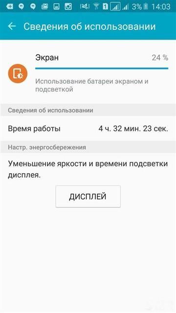 强力新旗舰 三星Galaxy S7曝光新闻汇总