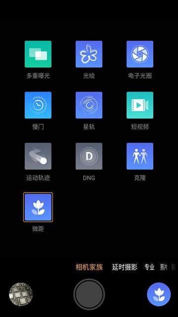 新配色/配置升级 nubia Z11黑金版评测