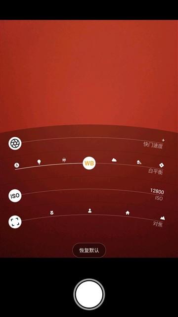 中端诚意之作 努比亚Z11 miniS评测