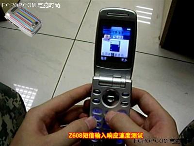 打字最快的索愛手機 千元款z300評測