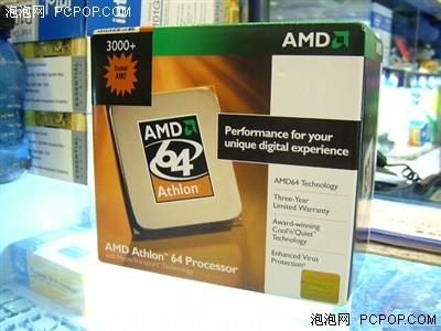 AMD调整价格AM23000+最低仅要720元