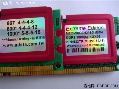 狂飙1150MHz!威刚极致DDR2-1000试用