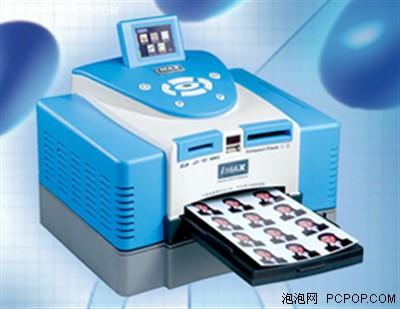 专业数码照片打印机驰能A-100问世