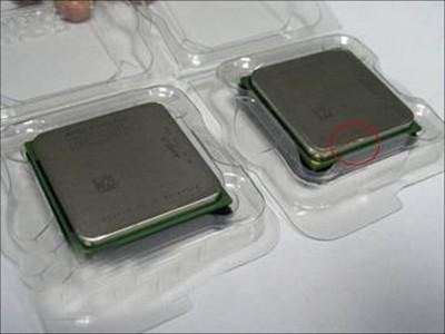 [推荐]手把手教你识别真假AMD盒装CPU