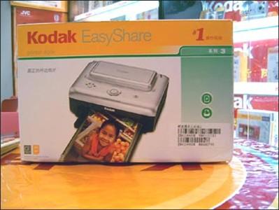 家用冲印柯达PD3照片打印机售399元