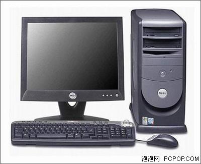 DELL入门级液晶电脑整机只要4千不到