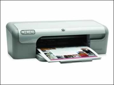 HPDeskjetD2368彩色喷墨打印机上市