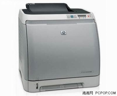 豪降750元hpCLJ2605新彩激底价促销