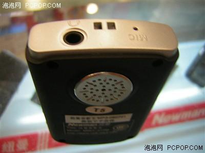 影音N70仅售399元纽曼M863低价促销