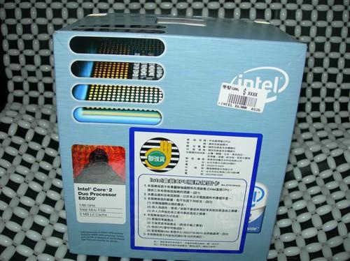 零售盒装版ConroeE6300抢先看+简测