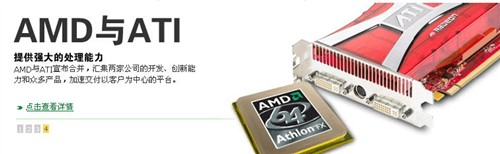 3D性能升92%!495元AMD主板+双卡测试