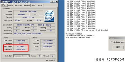 盛典:nForce600系列芯片组正式发布!