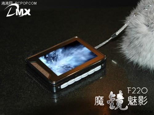 妖媚魔镜 迪美视PMC-F220上市售价699