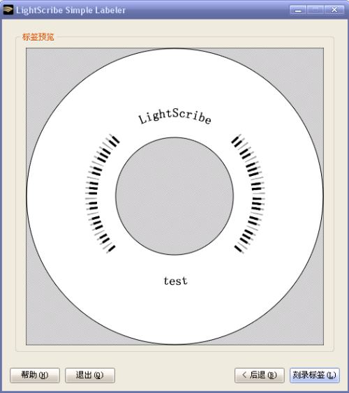 艺术盘片大师速成玩转光雕的3款软件