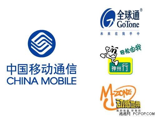 手机 新闻 正文      北京移动神州行也是在原有基础上更进一步,&