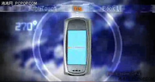 不让iPhone独美 革命性手机界面演示