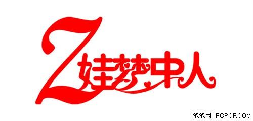 logo logo 标志 设计 矢量 矢量图 素材 图标 500_239