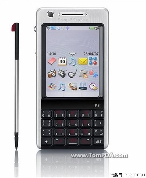 �������� ���� ��� Symbian9 1