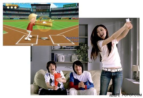 终于买了Wii了 - 李想 - 李想的博客